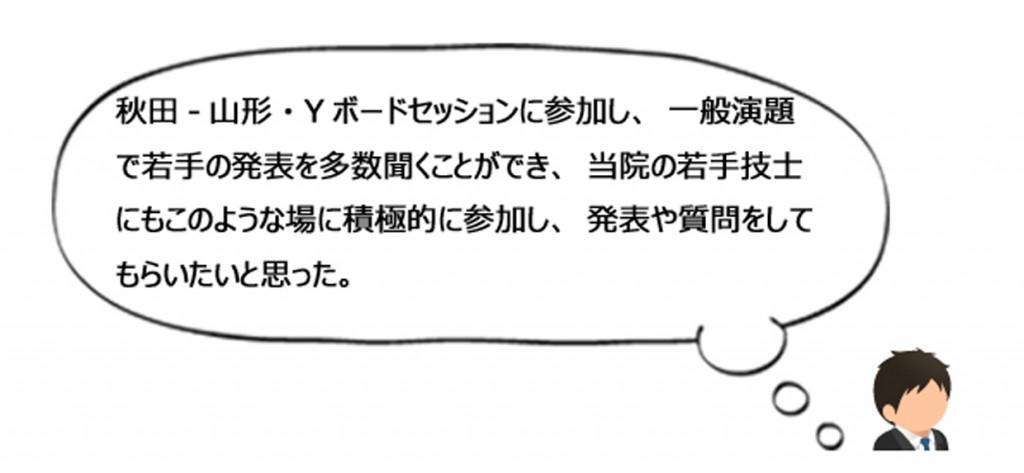 coment1