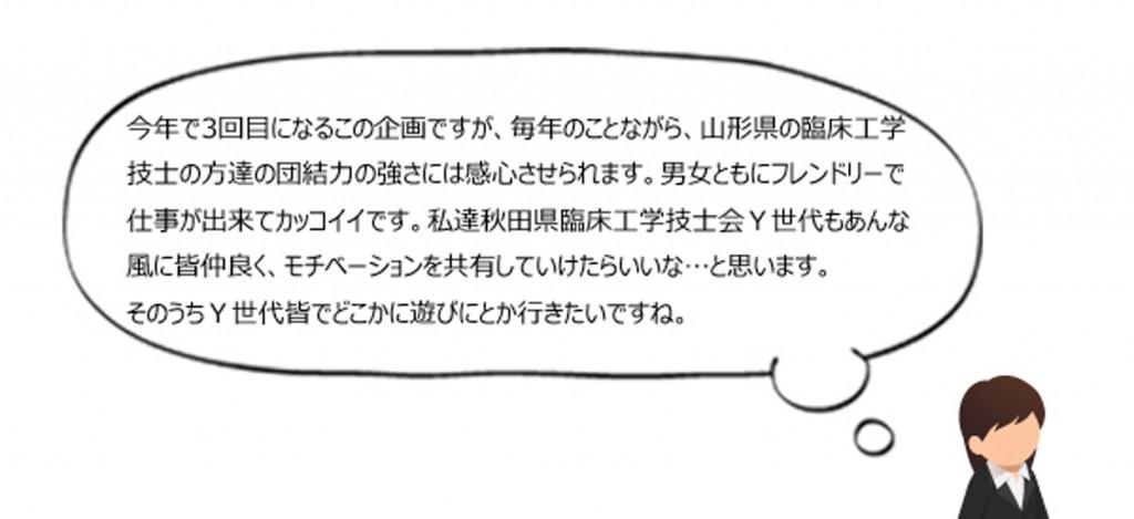 coment6
