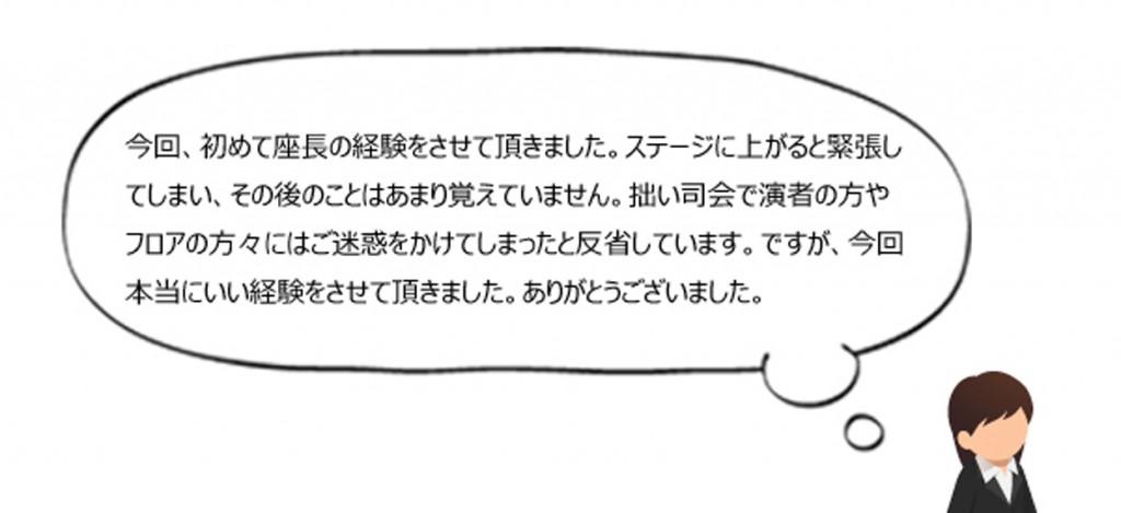 coment7