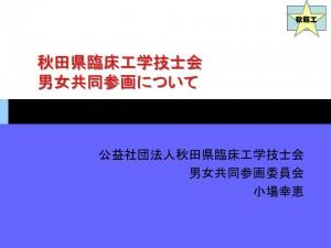 スライド1
