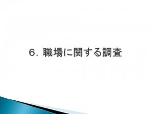 slide2-8