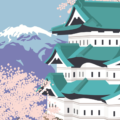 第7回北海道・東北臨床工学会 演題登録の開始